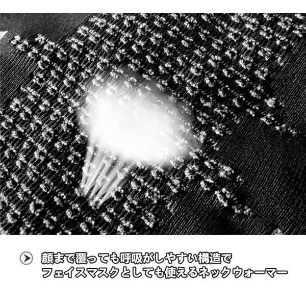 フェイスマスク ネックウォーマー フェイスガード スノーボード スノボ スキー バイク 自転車 紫外線対策 UVカット 花粉 goshu-kiki 07