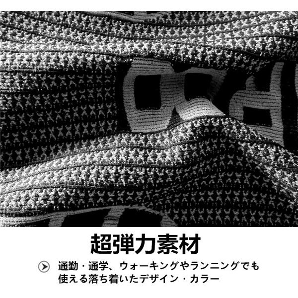 フェイスマスク ネックウォーマー フェイスガード スノーボード スノボ スキー バイク 自転車 紫外線対策 UVカット 花粉 goshu-kiki 08