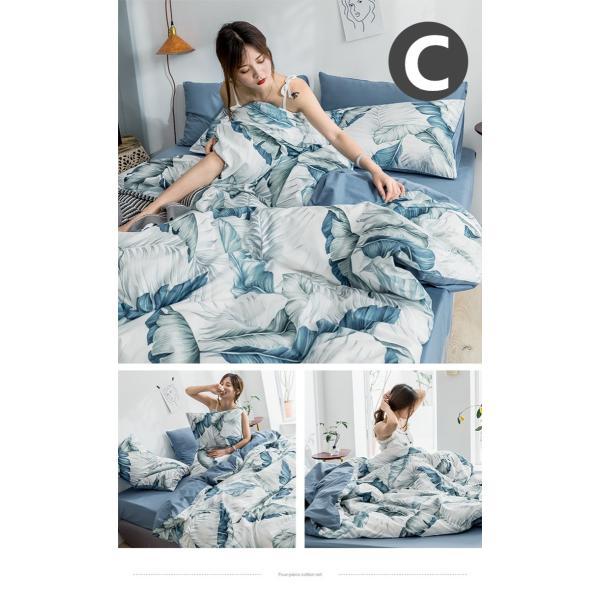 布団カバー シーツ 枕カバー 3点セット 洋式 ビスコース ダブル 寝具 涼感 枕カバー 滑らか 母の日 プレゼント|goshu-kiki|04