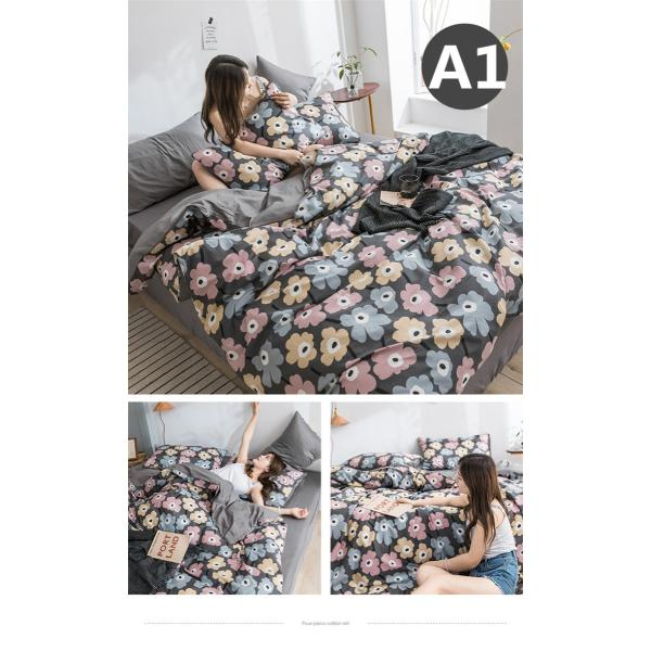 布団カバー シーツ 枕カバー 3点セット 洋式 ビスコース ダブル 寝具 涼感 枕カバー 滑らか 母の日 プレゼント|goshu-kiki|05