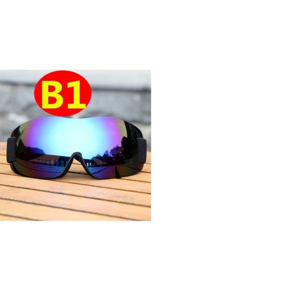 スポーツサングラス サングラス メンズ レディース UVカット 紫外線 レジャー アウトドア スポーツ ゴルフ 釣り 夜間 軽量 野球 自転車 運転|goshu-kiki|04