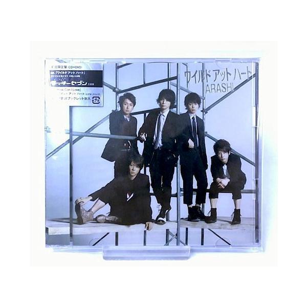 【未開封品】嵐 ARASHI 「 ワイルド アット ハート 」初回限定盤 CD+DVD メール便送料無料 gostar 02