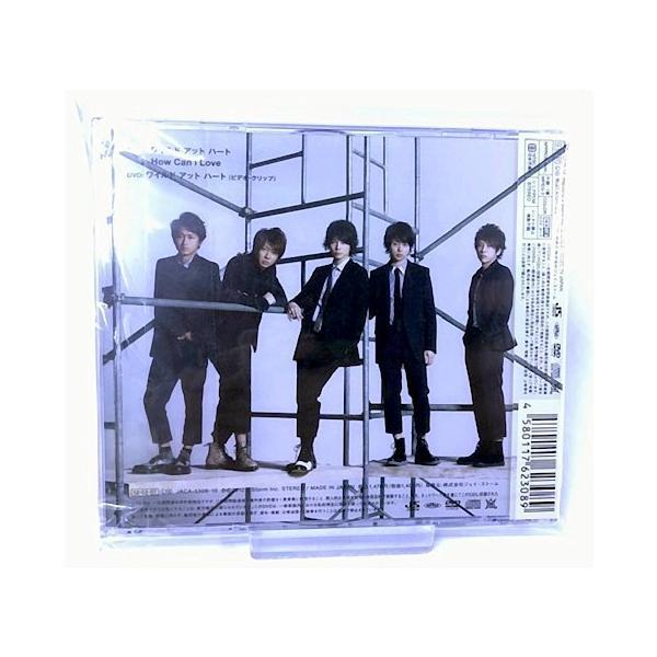 【未開封品】嵐 ARASHI 「 ワイルド アット ハート 」初回限定盤 CD+DVD メール便送料無料 gostar 03