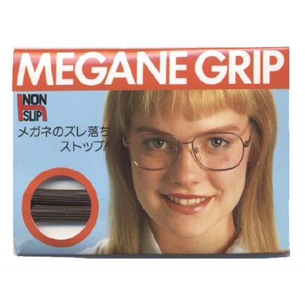 メガネグリップL メガネのずれをとめます シリコンチューブ ブラウン (セル枠用) 1ペア入