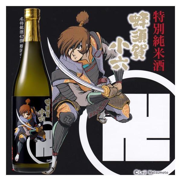 日本酒 戦国のアルカディア 名将銘酒47撰 御殿桜 特別純米酒 蜂須賀小六ラベル720ml|gotensakura