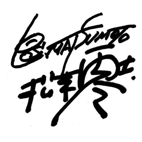 日本酒 戦国のアルカディア 名将銘酒47撰 御殿桜 特別純米酒 蜂須賀小六ラベル720ml|gotensakura|06