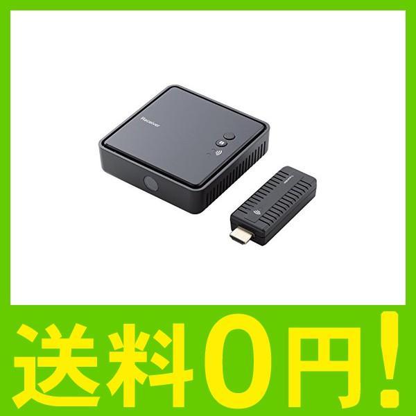 ロジテック ワイヤレスHDMI送受信機セット 【フルHDの映像&音声を 無線で送信できる 】 LDE-WHDI202TR|goto-netshop