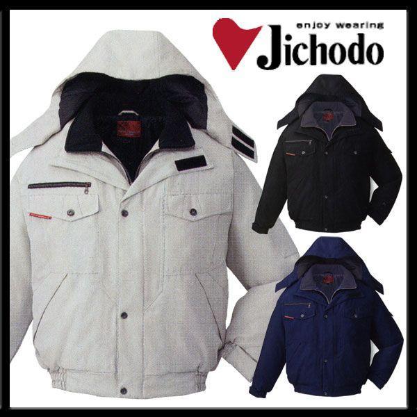 防寒着自重堂48420中綿160gキルト使用の肉厚で暖かい防寒ジャンパー作業服/作業着