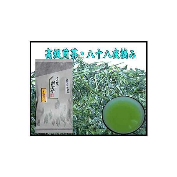 高級煎茶・やぶきた100g|gotou-seicha