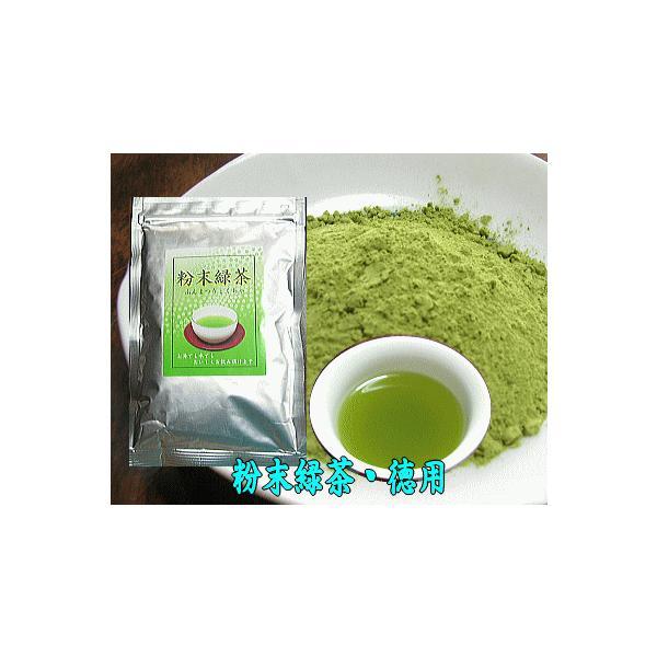 12個売り徳用100g粉末緑茶|gotou-seicha