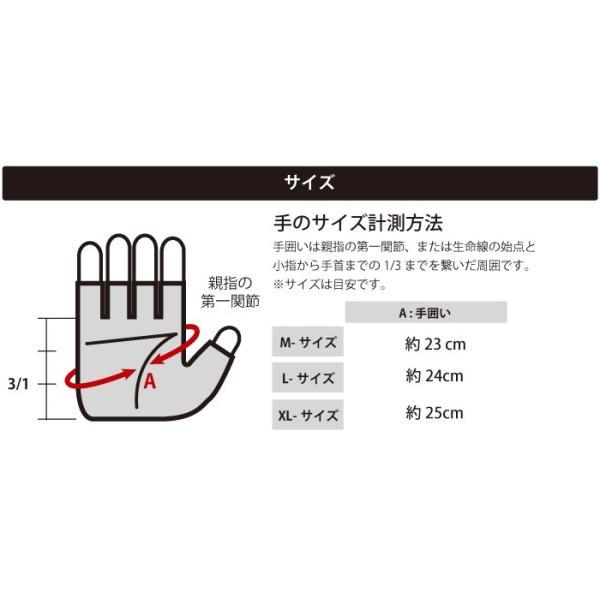 【全国送料無料】GORIX ゴリックス サイクリンググローブ 衝撃吸収 指切りグローブ 速乾 自転車 涼しいメッシュ 夏 男女兼用 おしゃれ (7121)|gottsu|09