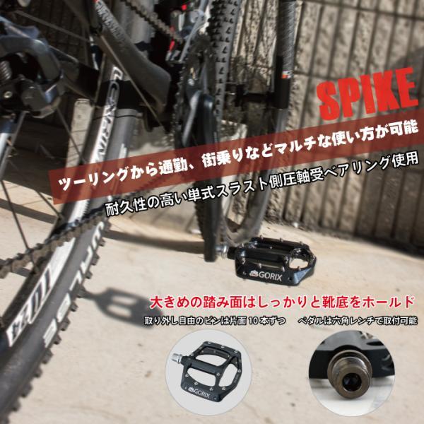 【あすつく】GORIX ゴリックス 自転車ペダル フラット ワイド 自転車 ペダル ブラック(B360)|gottsu|02