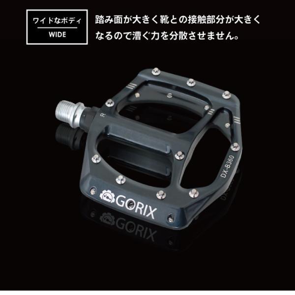 【あすつく】GORIX ゴリックス 自転車ペダル フラット ワイド 自転車 ペダル ブラック(B360)|gottsu|03