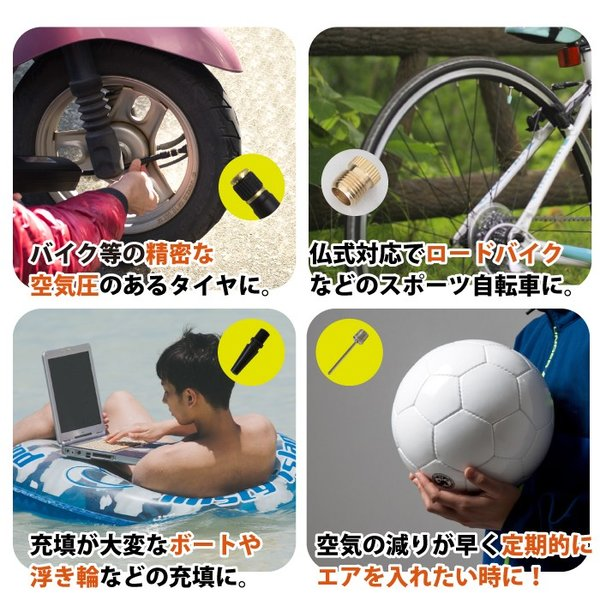 【あすつく】GORIX 電動空気入れ 電動エアー(仏式 米式 ) 充電式 デジタル 150psi  自転車 バイク 車 浮輪 ボール 自動停止機能 (GX-EP1)【送料無料】|gottsu|02