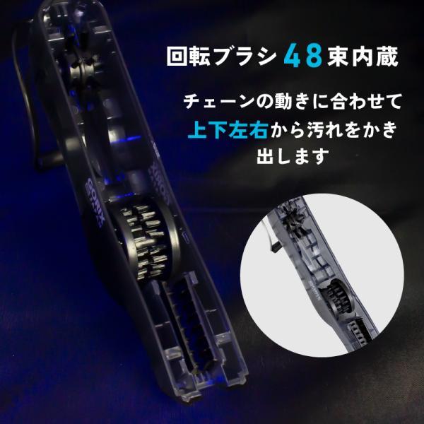 【あすつく】LUFT ルフト 自転車チェーン洗浄機 3Dチェーンクリーナー 6ブラッシュ 掃除 清掃 メンテナンス LF0701|gottsu|03