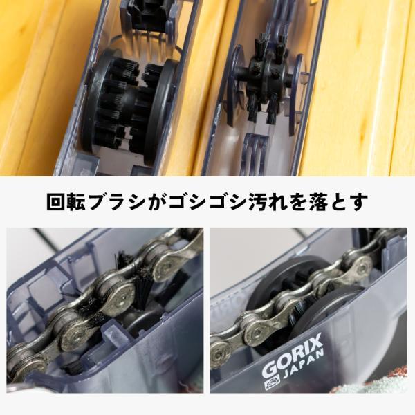 【あすつく】LUFT ルフト 自転車チェーン洗浄機 3Dチェーンクリーナー 6ブラッシュ 掃除 清掃 メンテナンス LF0701|gottsu|04