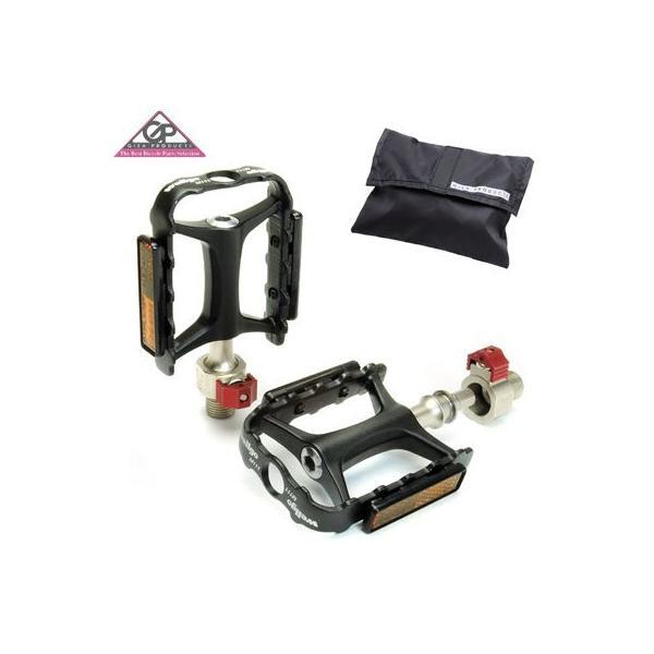 GIZA PRODUCTS(ギザプロダクツ)クイックリリースペダル PDL09600 (持ち運び便利な携帯ポーチ付き) gottsu