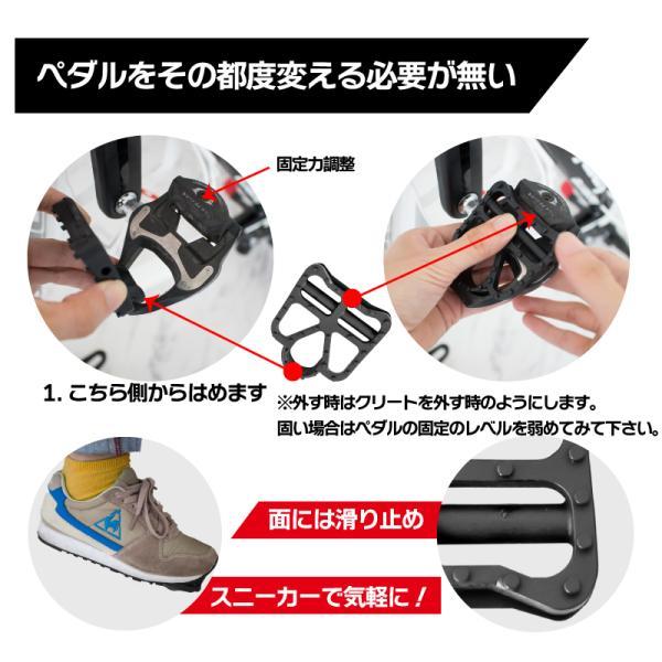 【あすつく】自転車ペダルカバー SPD-SL対応 ビンディング フラットペダルに カバー (RD2-CD)|gottsu|03