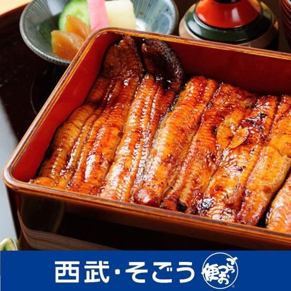 土用の丑 うなぎ 鰻 ウナギ 国産 グルメ ごちそう 京都 鰻割烹まえはら 愛知三河一色産 うなぎ 蒲焼 計約120g