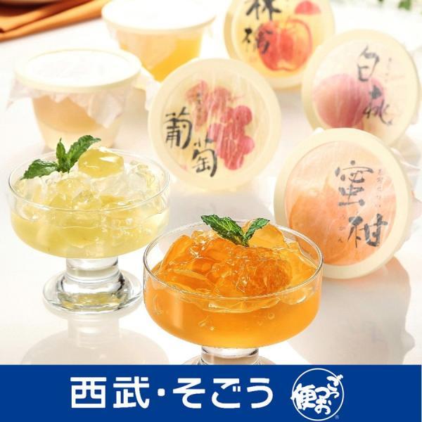 メロン ゼリー スイーツ みかん ぶどう みかん 大阪 黒門 ダイワ果園 静岡産マスクメロン 果実ぜりい詰合せ