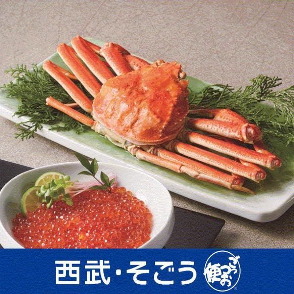 海の幸 いくら イクラ ズワイガニ ずわいがに グルメ ごちそう ずわい蟹 いくら醤油漬け セット