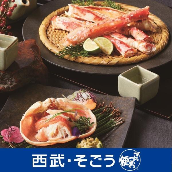 かに たらばがに タラバガニ ずわいがに ズワイガニ 食べ比べ グルメ ごちそう ボイル たらば蟹 ずわい蟹 セット