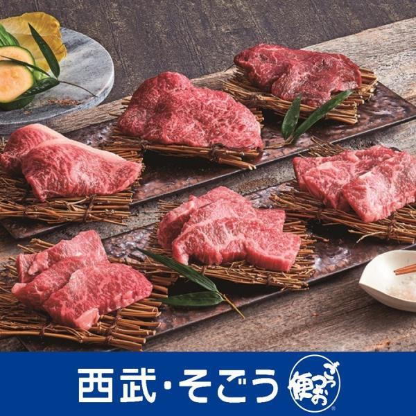 グルメ ごちそう 神戸 ビーフマイスター 神戸牛 松阪牛 近江牛 焼肉用