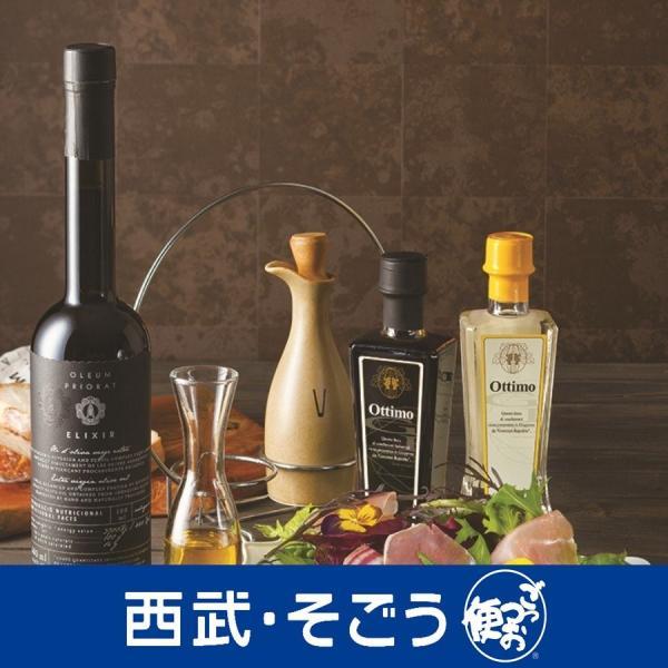 グルメ ごちそう オリーブオイル 熟成バルサミコ酢 セット