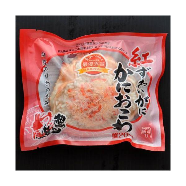 鳥取県産 紅ずわいがに かにおこわ 単品 蟹笑 要冷凍 他のメーカー商品との同梱不可