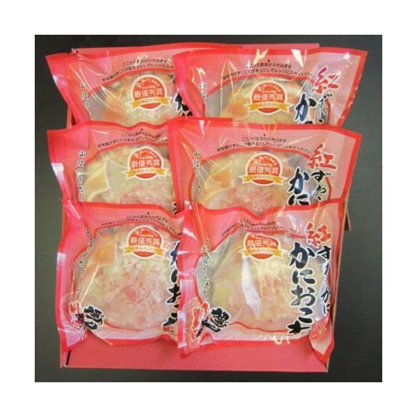 鳥取県産 紅ずわいがに かにおこわギフト  6個入り 蟹笑 要冷凍 他のメーカー商品との同梱不可
