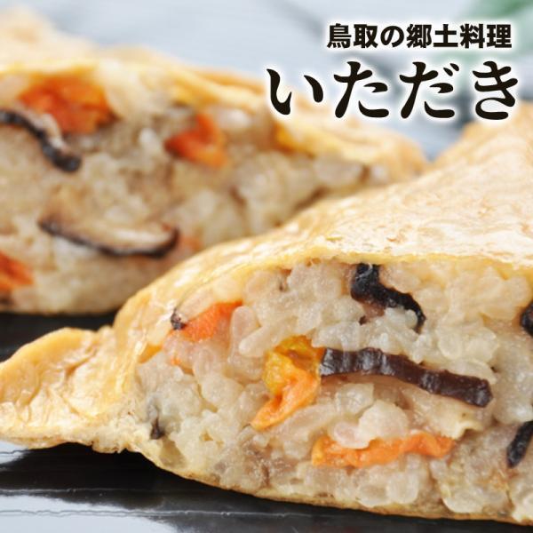 鳥取県産 いただき ののこめし ギフトセット 6個入りこめや産業 要冷凍 他のメーカー商品との同梱不可