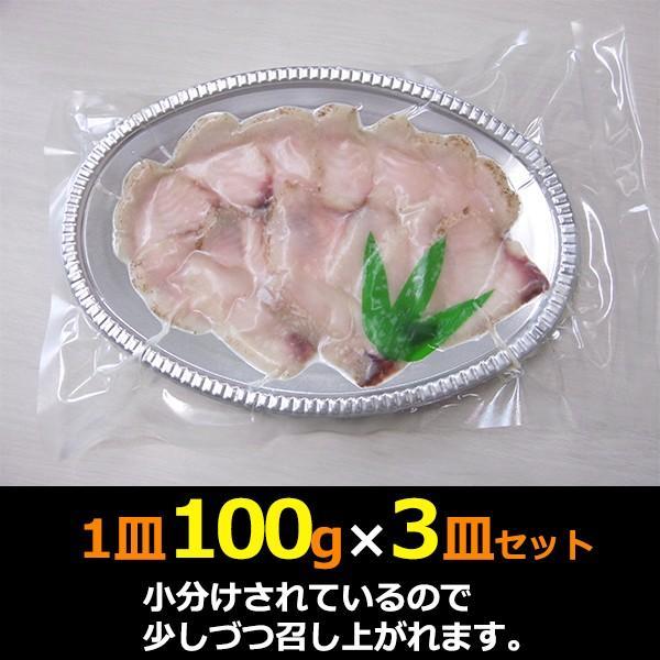 国産 鯉のあぶり刺身100g×3 コモリ食品 お中元のし対応可 gourmet-melody 02