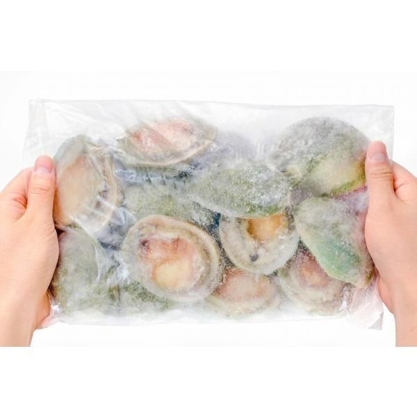 あわび Lサイズ 1kg 1箱12個入り(殻つきお刺身用アワビ 翡翠の瞳)|gourmet-no-ousama|20