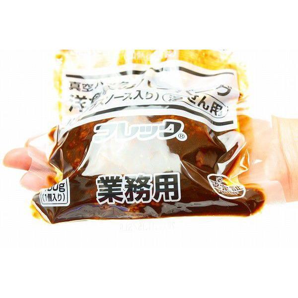 ハンバーグ 洋食亭のハンバーグ(ドミグラスソース)×5個|gourmet-no-ousama|05