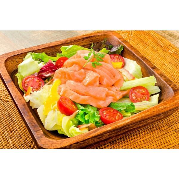 (訳あり わけあり ワケあり)サーモン 大トロ ハラス 切り落とし 500g(生食用スライス 500g アトランティックサーモン) gourmet-no-ousama 11
