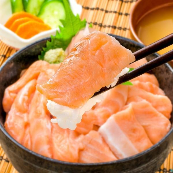 (訳あり わけあり ワケあり)サーモン 大トロ ハラス 切り落とし 500g(生食用スライス 500g アトランティックサーモン) gourmet-no-ousama 06