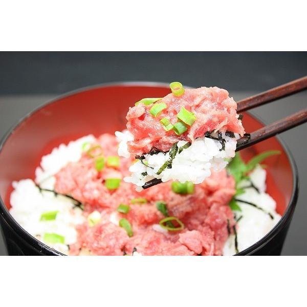 ネギトロ 本まぐろ入り たたき(ねぎとろ マグロ まぐろ 鮪 海鮮丼 刺身)|gourmet-no-ousama|05