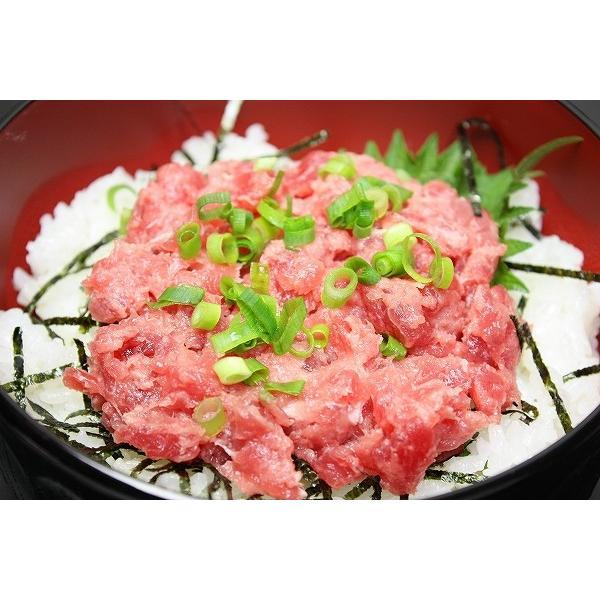 ネギトロ 本まぐろ入り たたき(ねぎとろ マグロ まぐろ 鮪 海鮮丼 刺身)|gourmet-no-ousama|06