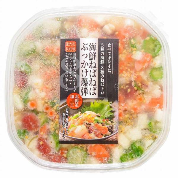 海鮮ねばねばぶっかけ爆弾(230g×1・約2人前) gourmet-no-ousama 06