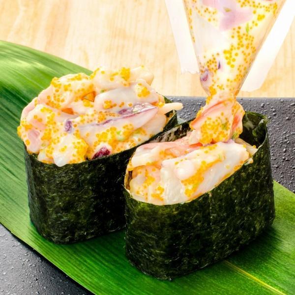 ほっき貝入り海鮮サラダ200g(ホッキ貝 北寄貝)|gourmet-no-ousama|02