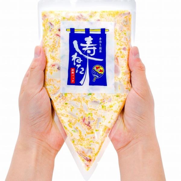 ほっき貝入り海鮮サラダ200g(ホッキ貝 北寄貝)|gourmet-no-ousama|11