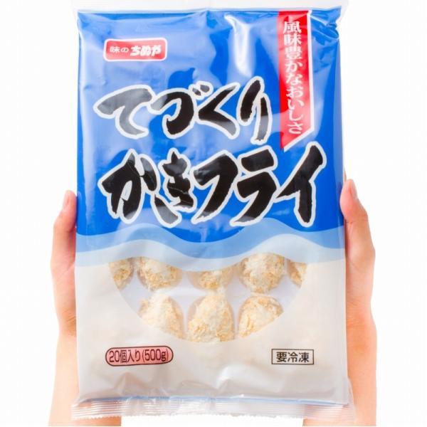 牡蠣フライ 手造りカキフライ 20個(500g)|gourmet-no-ousama|17