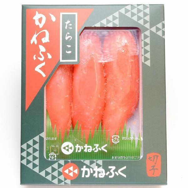 (訳あり) かねふく たらこ(140g・切れ子切れ子 化粧箱入り)|gourmet-no-ousama|02