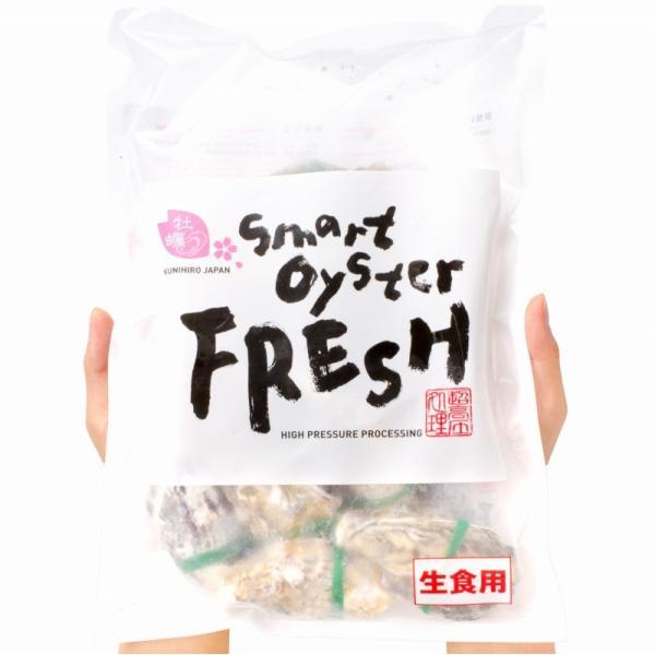 生牡蠣 殻付き 生食用カキ(12個入り 冷凍殻付き牡蠣 生食用) gourmet-no-ousama 15