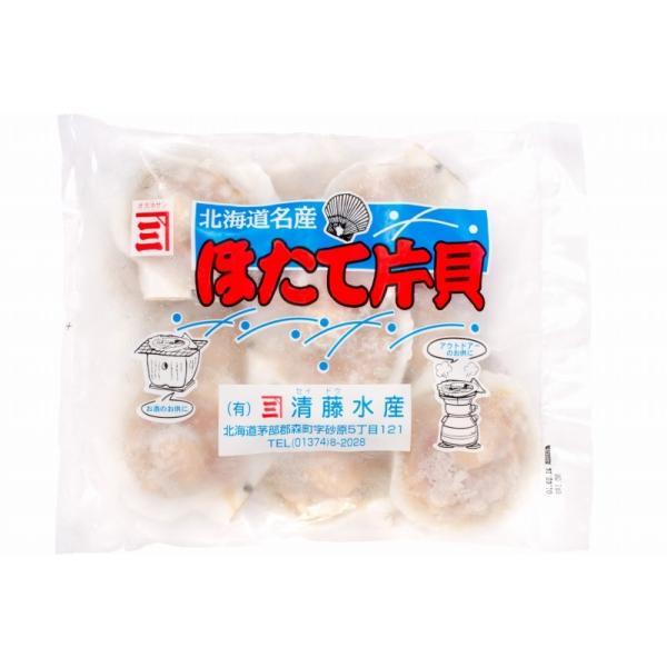 ホタテ ほたて 特大 片貝ほたて 20枚 10枚×2袋 (殻付きほたて 帆立 貝 バター焼き 浜焼き バーベキュー BBQ 業務用 築地市場 ギフト) gourmet-no-ousama 14