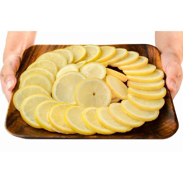 冷凍レモン スライス 500g ×1パック 輪切り カット済み レモン スライス レモンサワー レモネード フルーツジュース はちみつレモン レモンティー|gourmet-no-ousama|05