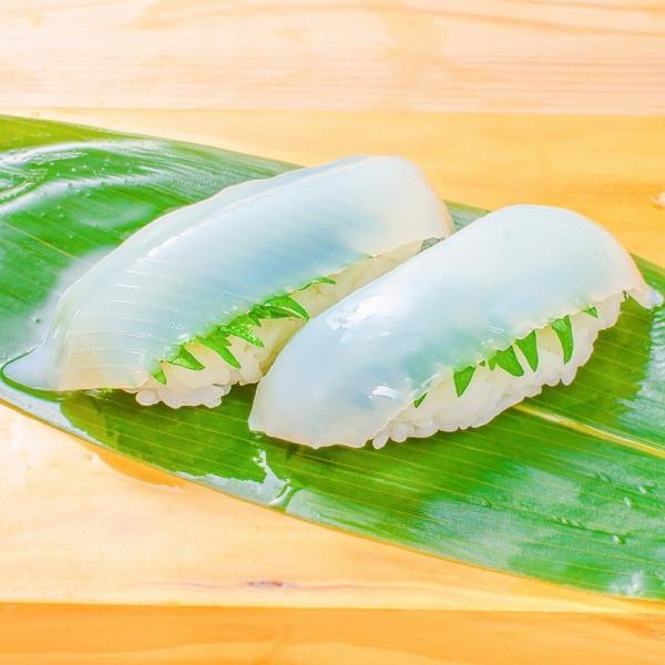 Gourmet no ousama maika sushi 20p 1