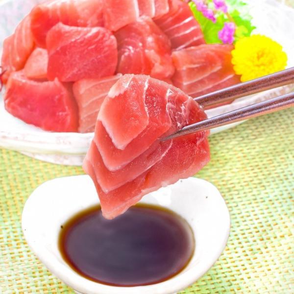 (訳あり わけあり ワケあり) メバチまぐろ ぶつ切り 1kg (マグロ まぐろ 鮪 刺身)|gourmet-no-ousama|03