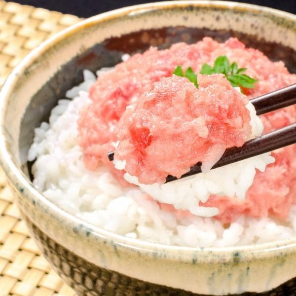 プレミアム ネギトロ 王様のネギトロ 200g(ねぎとろ マグロ まぐろ 鮪 海鮮丼 刺身)|gourmet-no-ousama|04