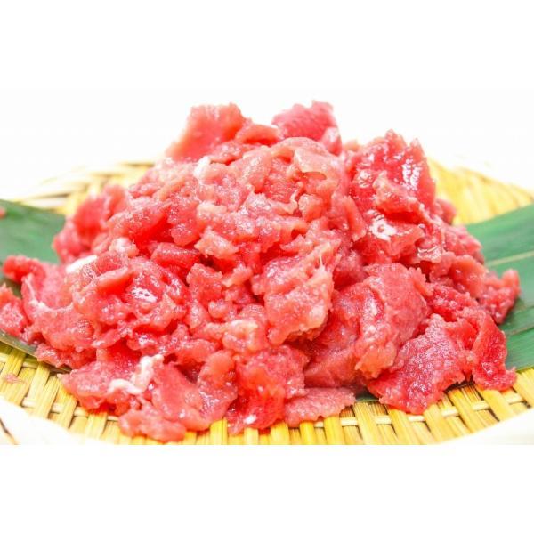 本まぐろ 本マグロ 本鮪 中落ち 1kg前後 骨付き(ナカオチ なかおち )海鮮丼 ネギトロ 刺身|gourmet-no-ousama|02